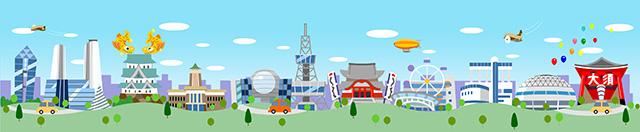 名古屋市の平均家賃