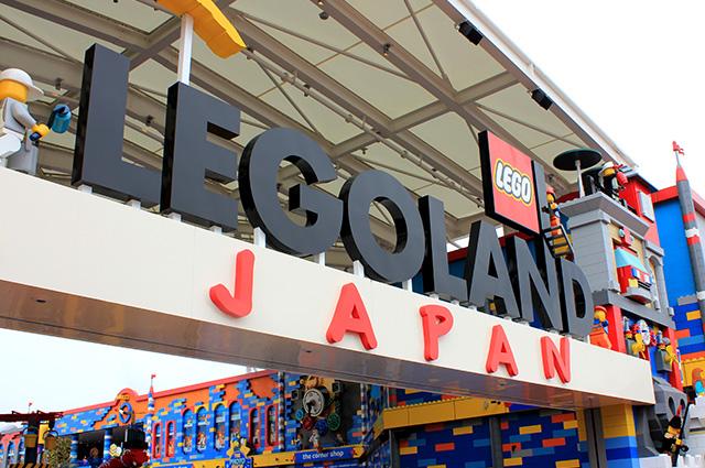 レゴランドジャパン名古屋