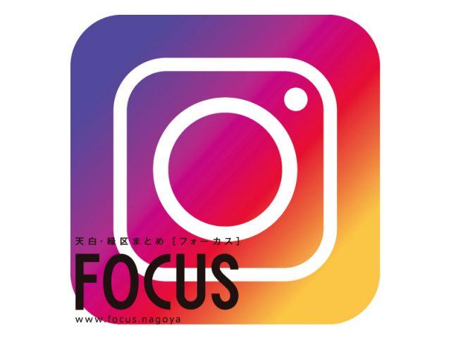 focus_instagram