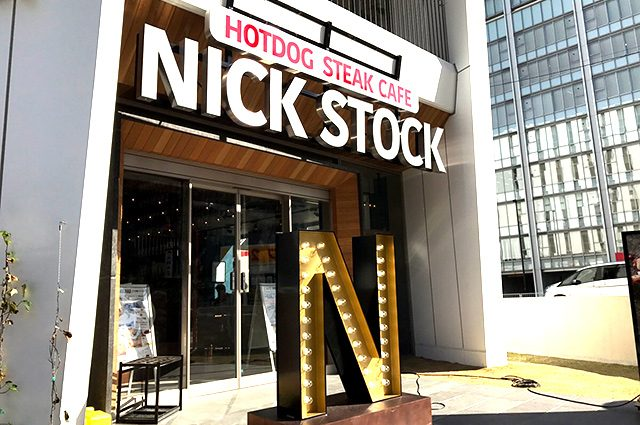 NICK STOCK(ニックストック) 名古屋駅前店