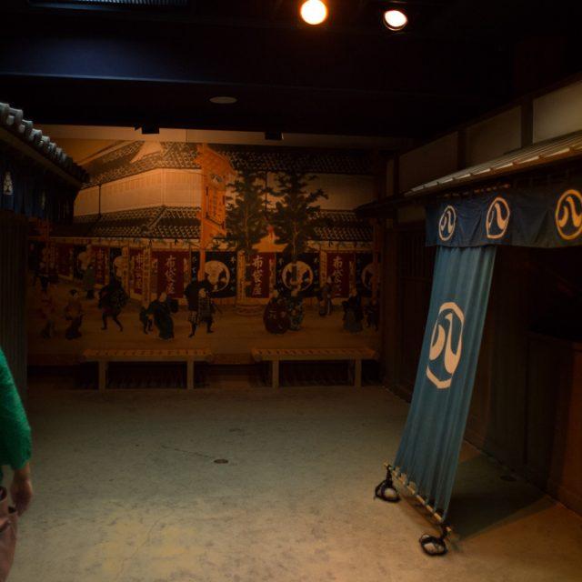 名古屋城昔の町並み