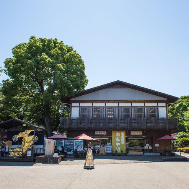 名古屋城お土産