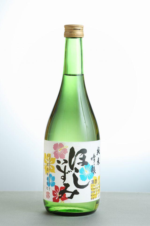 ほしいずみ 夏酒 純米吟醸