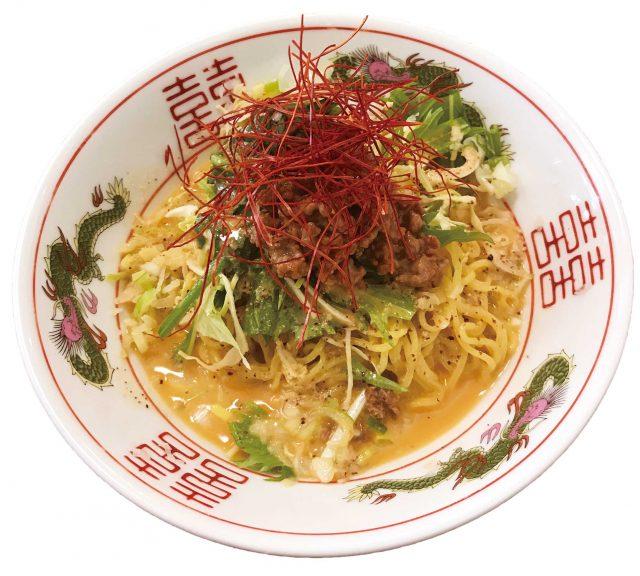 中華街 「冷し担々麺」