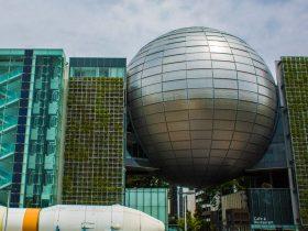 名古屋科学館