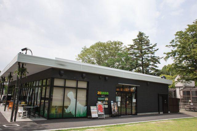 東山動植物園フードコート