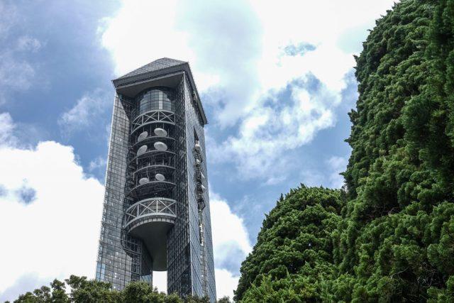 東山動植物園スカイタワー